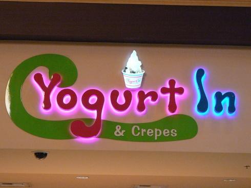 Yogurt In